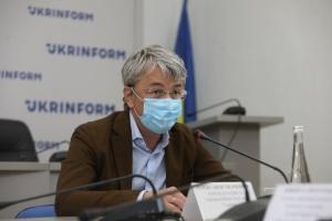 Безопасность журналистов в Украине: существующие вызовы и пути их преодоления