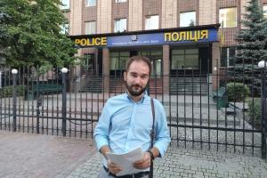 ВАКС арестовал депутата Юрченко, залог - три миллиона