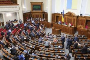 Верховна Рада обговорює держбюджет-2021