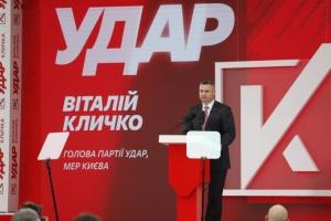 УДАР официально выдвинул Кличко кандидатом в мэры Киева