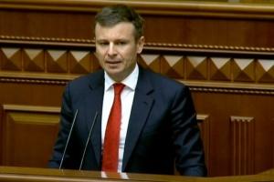 МВФ не має категоричних зауважень до проєкту бюджету - Марченко