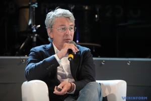 Ткаченко анонсирует отличные новости о кооперации Netflix & Украины
