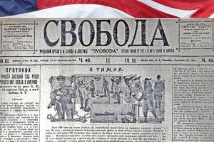 Найстаршій україномовній газеті «Свобода» в США – 127 років