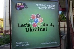 World Cleanup Day: у Житомирі прибирають від сміття 10 локацій