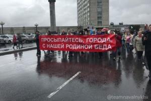 """""""Путін, випий """"Новічок"""": у Хабаровську поновились протести"""