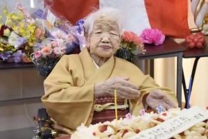 Японку занесли в Книгу рекордов Гиннеса как самую пожилую жительницу планеты