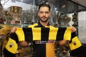 Євген Шахов підписав контракт з грецьким клубом АЕК