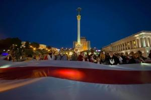 """Великий прапор і """"Погоня"""": у Києві вшанували білоруську символіку"""