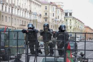 Акції протесту проходять по всій Білорусі