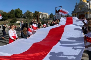У Києві проходить Марш за волю Білорусі