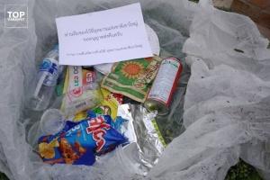 Тайський нацпарк повертатиме туристам сміття