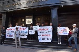 Розкрадання грошей на метро: у Києві вимагали оголосити підозри чиновникам