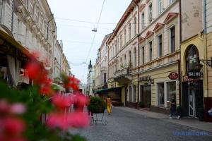 У Держтуризмі розповіли, як українські міста зустрінуть свято мандрівників