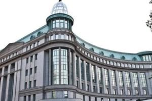 """Фонд гарантування ініціює заміну управителя пенсійних та дитячого фондів банку """"Аркада"""""""