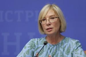 Денісова звернулась до міжнародних організацій через знущання РФ з 29 кримських татар