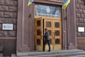 国家捜査局、トゥピツィキー憲法裁裁判長への刑事捜査を開始