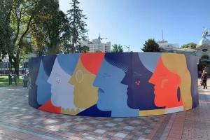 """""""Лабиринт стереотипов"""": под Радой - инсталляция о гендерном равенстве"""