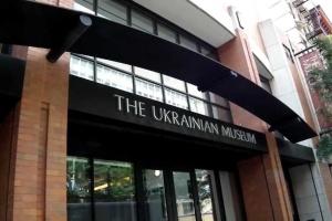 В Нью-Йорку відбудеться благодійний концерт на підтримку Українського музею