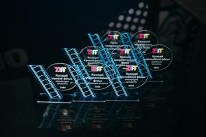 Запорожский кинофестиваль ZIFF 2020 объявил победителей