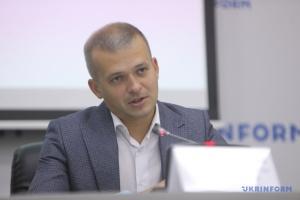 Фонд энергоэффективности ведет 200 проектов на 1,3 миллиарда - Лозинский