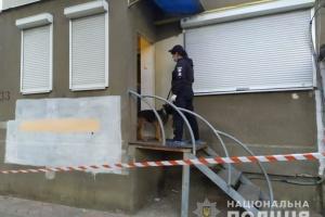 В Одессе напали на фармацевта круглосуточной аптеки - девушка умерла от ранений