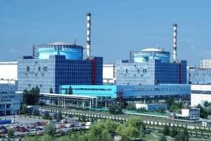 Президент поручил разработать законопроект о достройке двух энергоблоков на ХАЭС