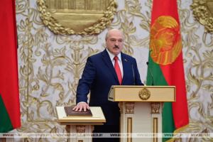 Лукашенко вступив на посаду президента Білорусі