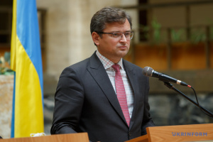 Ukraine ready to join restoration of Afghanistan