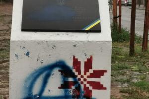 СУМ в Іспанії засудила акт вандалізму щодо українського меморіалу