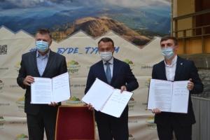 На Закарпатье заработает Центр устойчивого туризма украинских Карпат
