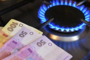 Naftogaz: Gas price for population in December to remain the same