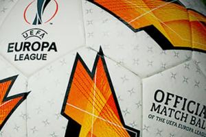 Определились пары раунда плей-офф Лиги Европы УЕФА
