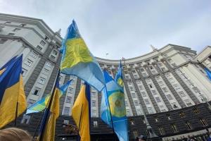 В уряді оголосили конкурс на посаду Виконавчого директора Офісу реформ