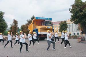 Кривий Ріг представив свій туристичний потенціал у європейському флешмобі