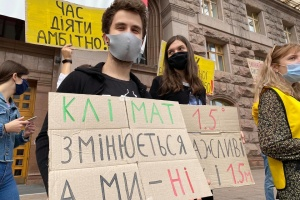 У Києві проходить кліматичний страйк