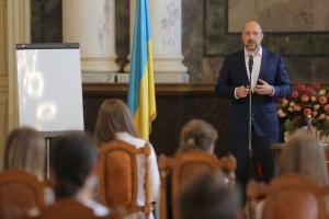 Шмигаль: Найближчим часом представимо стратегію розвитку України до 2030 року