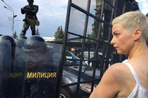 Суд відмовився звільнити Колесникову з-під варти