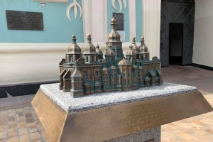 У Києві з'явилася інклюзивна 3D-модель Софійського собору