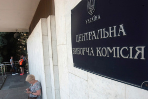 CEC registers first international observers to monitor local elections