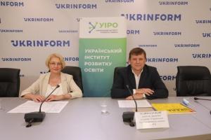 Качество образовательного процесса в дошкольных учреждениях: Украина впервые оценит его по шкале ECERS