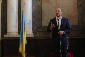 Shmyhal: Govt will soon present development strategy of Ukraine until 2030
