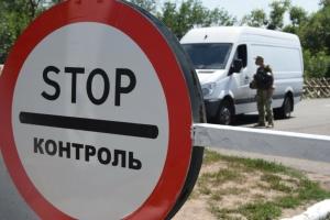 """КПВВ """"Мар'їнка"""" повністю заблокований окупантами"""