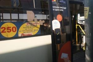 Смартфоном чи карткою: у столичних маршрутках тестують е-систему оплати проїзду