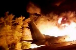 Очевидці кажуть, що курсанти стрибали з Ан-26, намагаючись врятуватися