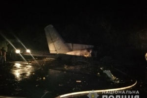 Пилот самолета, рухнувшего под Харьковом, сообщал об отказе двигателя - Кучер