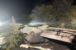 Катастрофа літака ЗСУ з курсантами: відомо про 25 загиблих