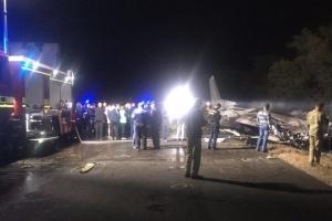 ГБР просит свидетелей катастрофы Ан-26 помочь в сборе информации