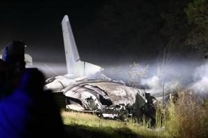Среди погибших в катастрофе Ан-26 двое курсантов из Львовской и двое - из Винницкой области