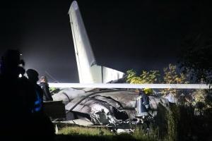 Самолету, потерпевшему крушение под Харьковом, было 43 года