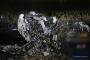 ДБР завершило досудове розслідування катастрофи літака ЗСУ з курсантами на Харківщині